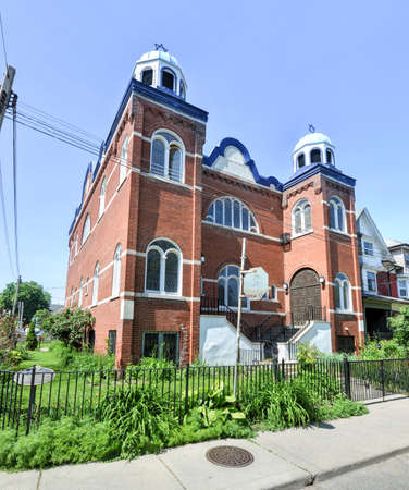 The Kiever Synagogue, a Modern Orthodox Jewish synagogue in Toronto, Canada. It was founded by Jewish immigrants from the Ukraine in 1912, and formally incorporated in 1914.