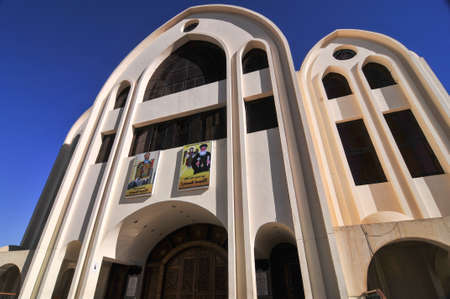 coptic orthodox: Archangel Michaels Coptic Orthodox Cathedral in Aswan, Egypt. Stock Photo