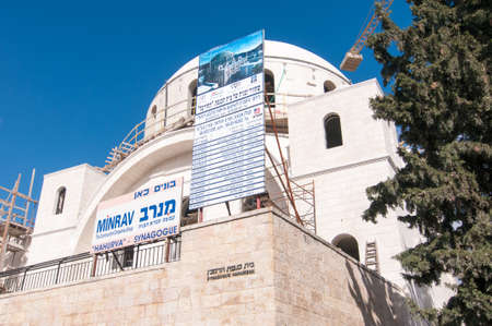 hurva: JERUSALEM - JANUARY 11: Hurva Synagogue facade January 11, 2011 in Jerusalem under construction. Hurva Synagogue was founded in the early eighteenth century and having been destroyed was rebuilt.