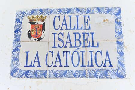 santo domingo: Isabel the Catholic Street Sign in Santo Domingo, Domican Republic. Stock Photo