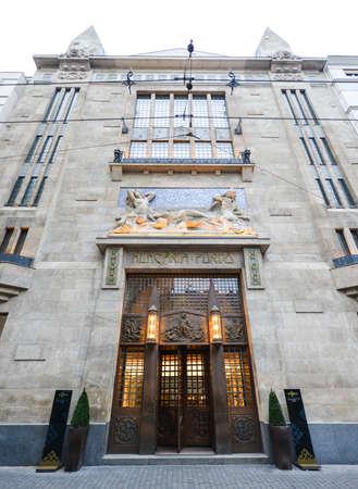 classic art: Hungaria Furdo (Hungaria Bath) classic Art Nouveau bathhouse in Budapest.