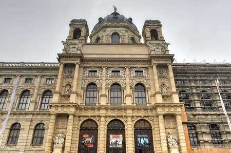 The Museum of Natural History - Vienna, Austria Editöryel