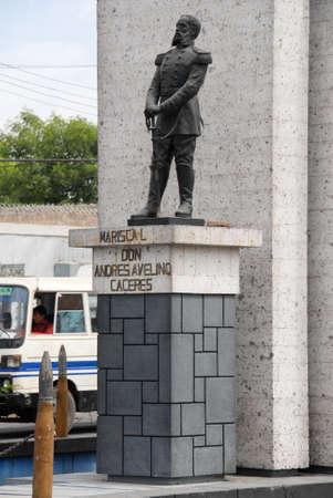 ドン アンドレス Avelino カセレス Dorregaray アレキパ、ペルー国の 3 時間大統領の記念碑です。