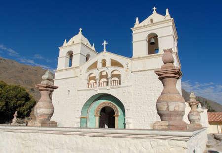 maca: Temple of Saint Santa Ana de Maca. Church, in Maca, Peru.