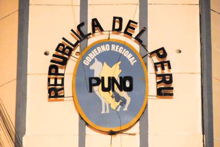 republic of peru: Puno, Republic of Peru (Republica del Peru) Regional Government Sign. Stock Photo