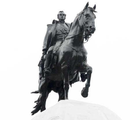liberator: Plaza San Martin in Lima, Peru which pays homage to Perus liberator, Jose de San Martin. Stock Photo
