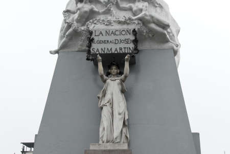 the liberator: Plaza San Martin in Lima, Peru which pays homage to Perus liberator, Jose de San Martin. Stock Photo