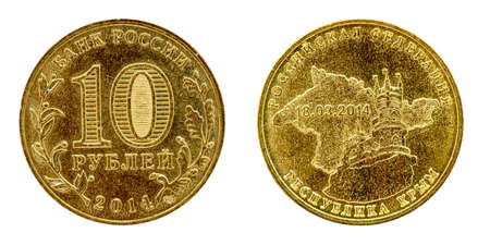 annexation: Ten ruble Russian coin (obverse and reverse) on a white background. Coin commemorates the annexation of the Republic of Crimea from Ukraine to Russia in 2014.