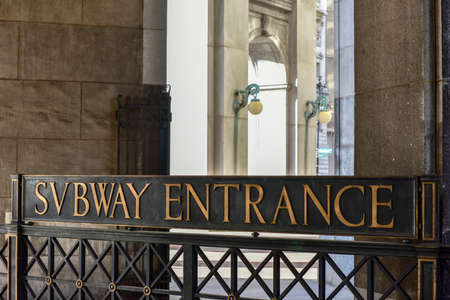 entranceway: Subway Entrance under the Municipal Building by City Hall in New York City. Stock Photo