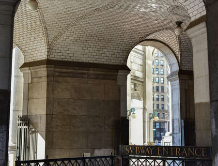 entranceway: Guastavino tile ceiling by the subway entrance under the Municipal Building in New York City.