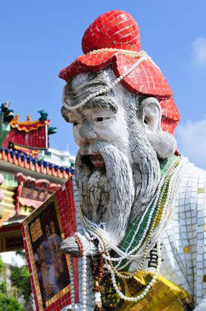 sutra: Tin Hau Temple, Causeway Bay, Hong Kong