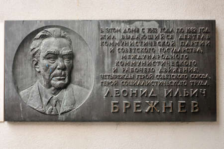east berlin: Plaque to Leonid Brezhnev in East Berlin, Germany. A relic of the Soviet past. Editorial