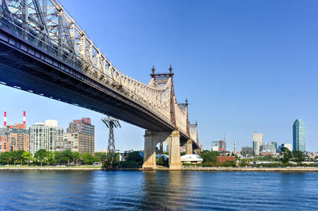 manhattan bridge: Ed Koch Queensboro Bridge from Manhattan. It is also known as the 59th Street Bridge as it is located between 59th and 60th Streets.