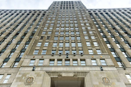 merchandise: Chicago - September 8, 2015: Merchandise Mart in Chicago, Illinois. When opened in 1930, it was the largest building in the world with 4,000,000 square feet of floor space.