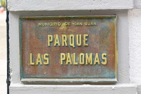 parque: Parque De Las Palomas, Pigeon Park in Old San Juan, Puerto Rico.