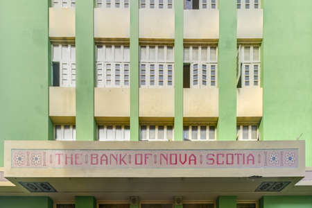 san juan: San Juan, Puerto Rico - December 25, 2015: The Bank of Nova Scotia building in San Juan, Puerto Rico. Editorial