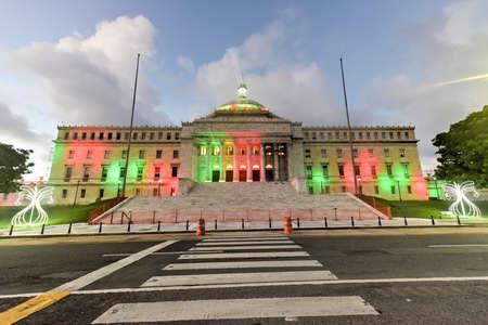 capitolio: Puerto Rico Capitol (Capitolio de Puerto Rico) in San Juan, Puerto Rico. Editorial