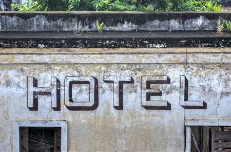 san juan: Exterior of an abandoned hotel in Old San Juan, Puerto Rico. Stock Photo