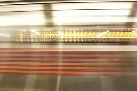 herald: New York City - February 16, 2016: Passing train at the MTA 34th Street Subway Station, Herald Square in New York City.
