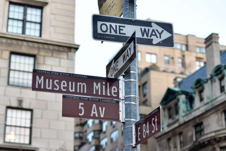 street signs: Street Signs along Museum Mile in New York City.