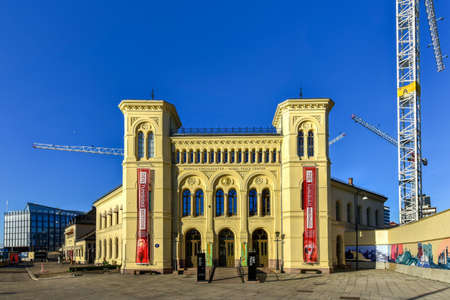 laureate: Oslo, Norway - February 28, 2016: The Nobel Peace Center is a showcase exhibition for the Nobel Peace Prize, the ideals it represents and the Laureates with their work. Its located in Oslo, Norway.