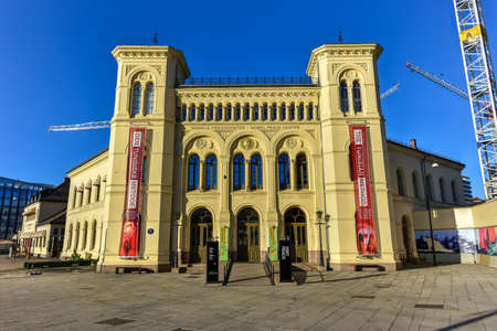 nobel: Oslo, Norway - February 28, 2016: The Nobel Peace Center is a showcase exhibition for the Nobel Peace Prize, the ideals it represents and the Laureates with their work. Its located in Oslo, Norway.