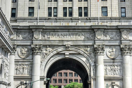 increased: Municipal Building in Manhattan, New York City, is a 40-story building built to accommodate increased governmental space demands after the 1898 consolidation of the citys five boroughs. Stock Photo