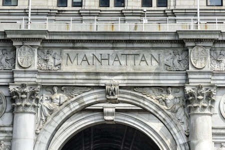 governmental: Municipal Building in Manhattan, New York City, is a 40-story building built to accommodate increased governmental space demands after the 1898 consolidation of the citys five boroughs. Stock Photo
