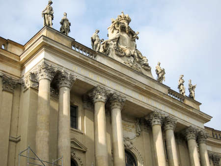 The Old Library in Berlin. Now a part of Humboldt University Editorial