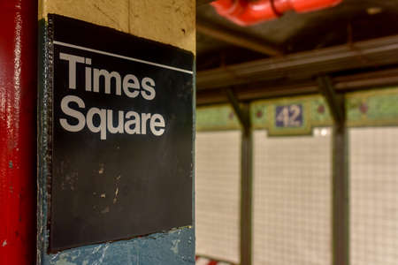 42nd: New York City - August 13, 2016: New York City subway station at 42nd Street, Times Square in Manhattan.
