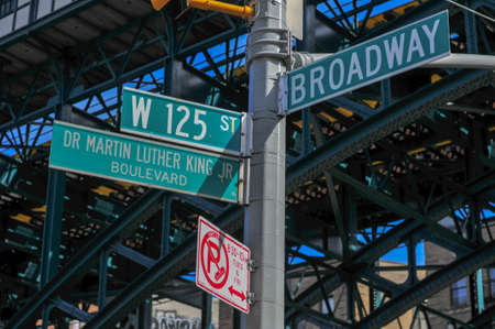 street lamp: New York City at the intersection of 125th Street and Broadway in Harlem.