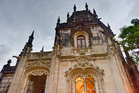 Palace Quinta da Regaleira is an estate located near the historic center of Sintra, Portugal. It is classified as a World Heritage Site by UNESCO within the