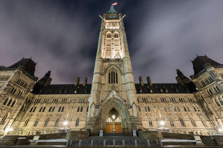 Canadian House of Parliament on Parliament Hill in Ontario, Ottawa, Canada.