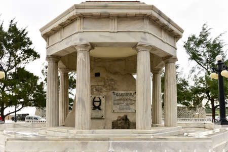 murdered: Memorial to the Eight Medical Students who were executed by Spanish authorities in Havana, Cuba in 1871. Stock Photo