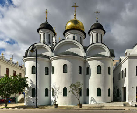 Our Lady of Kazan Cathedral, Cubas first Russian Orthodox cathedral topped by a gleaming gold dome in Havana, Cuba.
