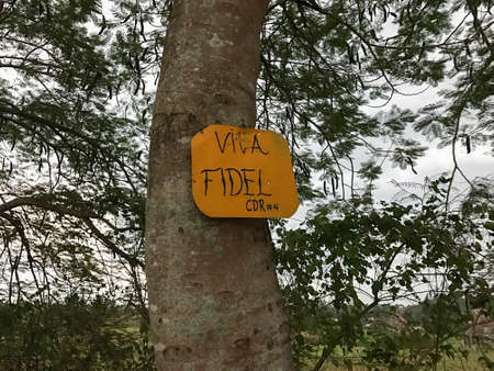 pinar: Revolutionary propaganda, CDR sign representing the Committee for the Defense of the Revolution in Vinales, Cuba.