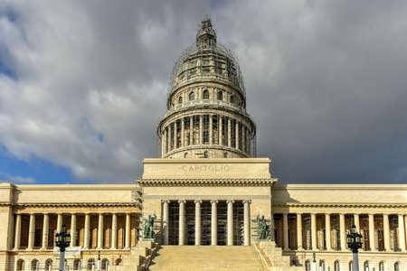 capitolio: National Capital Building (El Capitolio) in Havana, Cuba.