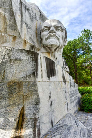 Memorial Monument in Lenin Park, Havana Cuba. Editorial