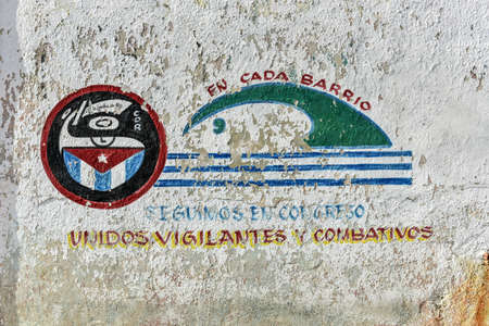 Revolutionary propaganda, CDR sign representing the Committee for the Defense of the Revolution in Havana, Cuba.