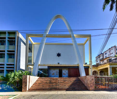 Temple Beth Shalom, built in 1952, is a synagogue located in the Vedado neighborhood of downtown Havana, Cuba.