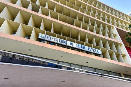 쿠바, 하바나의 공중 보건부 건물.