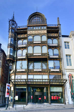 former: Brussels, Belgium - May 12, 2017: The Musical Instrument Museum, located in the former Old England department store on the Coudenberg street.