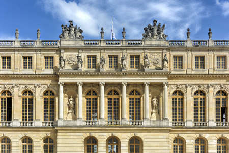 front view: The famous Palace of Versailles in France.