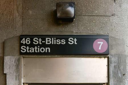 46 ストリート - ニューヨーク地下鉄 7 線ロング アイランド シティ, ニューヨーク至福・ ストリート駅のサインします。