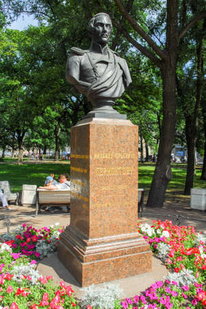 Monument to Mikhail Lermontov (Russian romantic writer, poet) in front of the Admiralty building, Saint Petersburg, Russia Editorial