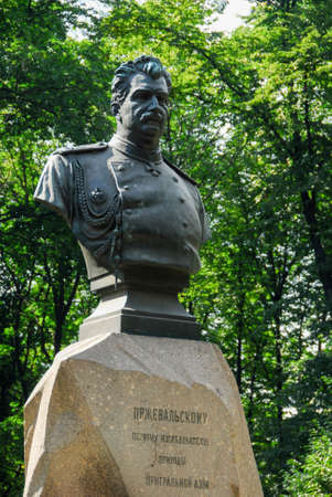 Monument to Nikolay Przhevalsky in the Alexander Garden, Saint Petersburg, Russia. Inscription: Nikolay Przhevalsky, first explorer of Central Asia. Editorial