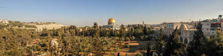 Dome of the Rock, Temple Mount. Panoramic view from Lutheran Church of the Redeemer. Stock Photo