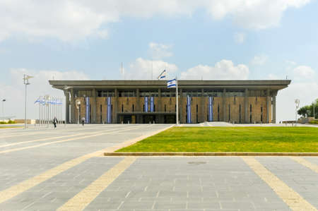 The Knesset Building. The Knesset is the legislative branch of the Israeli government.