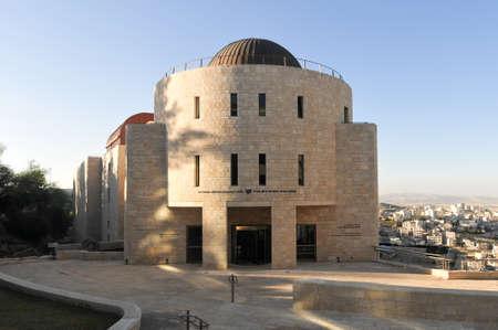 The Mount Scopus campus of the Hebrew University in Jerusalem, Israel Banco de Imagens