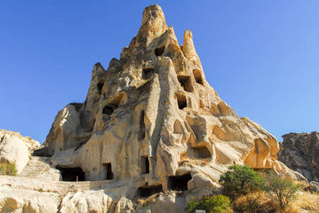 Goreme village, Turkey. Rural Cappadocia landscape. Stone houses in Goreme, Cappadocia. Countryside lifestyle.